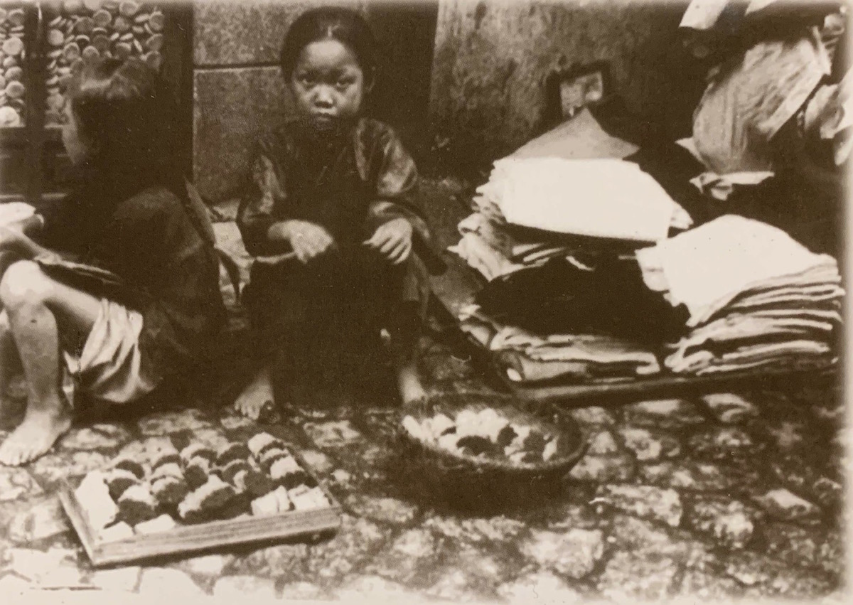 Matches and Clothes Vendor Published by the Cultural Institute 1996 Source Carlos Alberto dos Santos Nunes