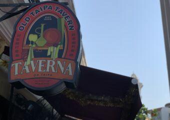 Old Taipa Tavern OTT Sign Close Up Macau Lifestyle
