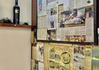 Petisqueira Interior Wine Bottle and Newspaper News on the Wall Macau Lifestyle