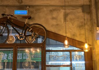 TOFF Cafe Bicycle on the Wall Macau Lifestyle