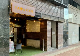 Taipa Cafe Exterior Photo Macau Lifestyle