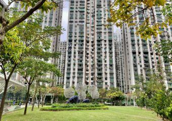 Taipa Central Park Wide View Macau Lifestyle