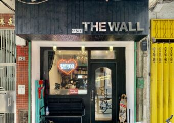 The Wall Outdoor Frontshop Macau Lifestyle