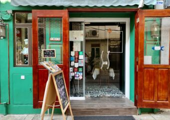 Toca Restaurant Outdoor Frontdoor Macau Lifestyle