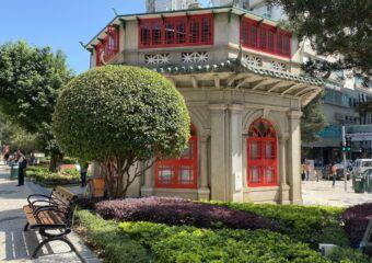 Octagonal Pavilion Library Macau