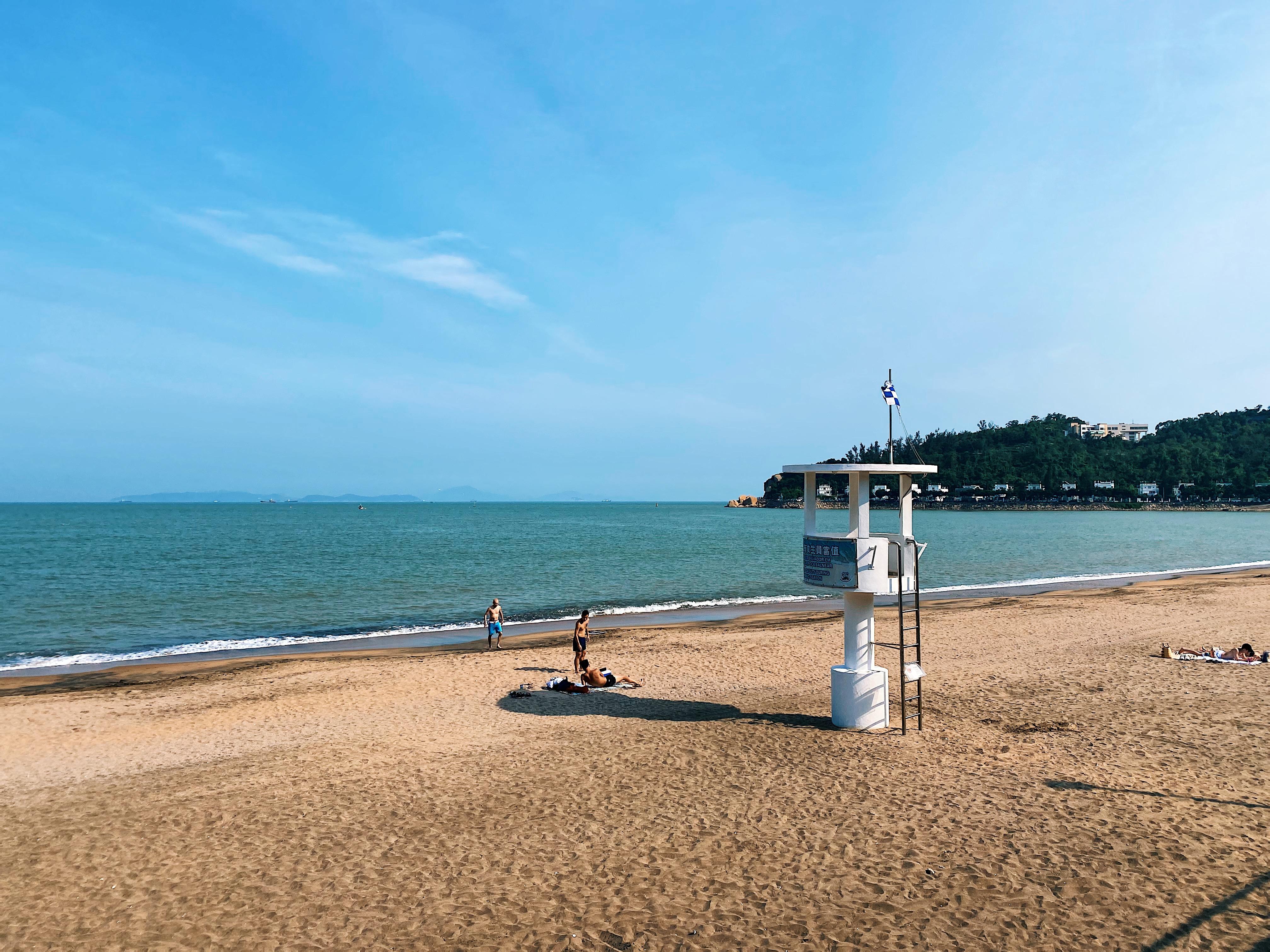 hac sa beach