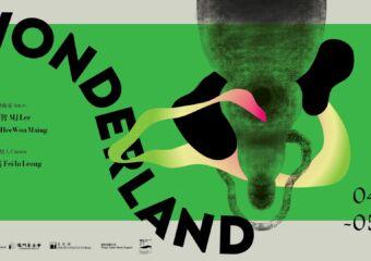 wonderland exhibition ox warehouse