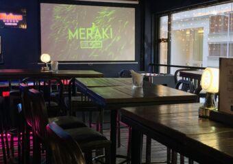 Agora Bar Wide View Inside Macau Lifestyle