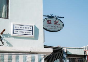 Cafe Veng Kei