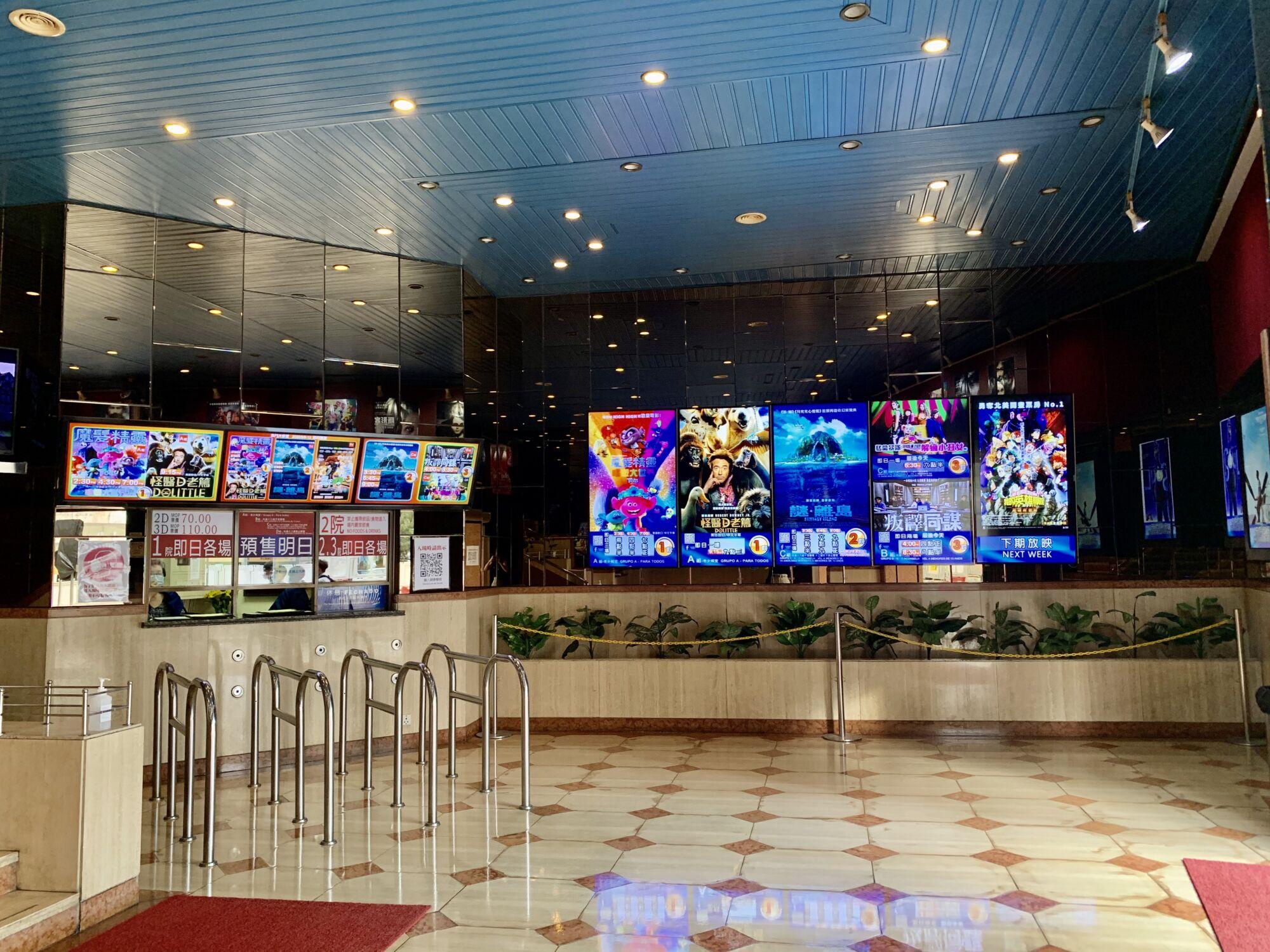 Cineteatro Ticket Area Macau Lifestyle