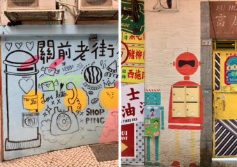 Collage of Calcada do Amparo Area Wall Paintings Macau Lifestyle