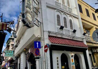 Fat Siu Lau Outdoor Macau Lifestyle
