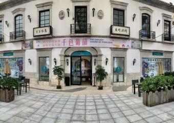 Galeria Lisboa Outdoor Front Wide Macau Lifestyle