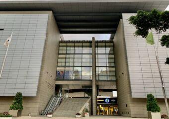 Macao Cultural Centre Entrance Outside Macau Lifestyle