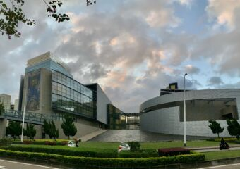 Macao Cultural Centre Outside Wide View Lateral Macau Lifestyle