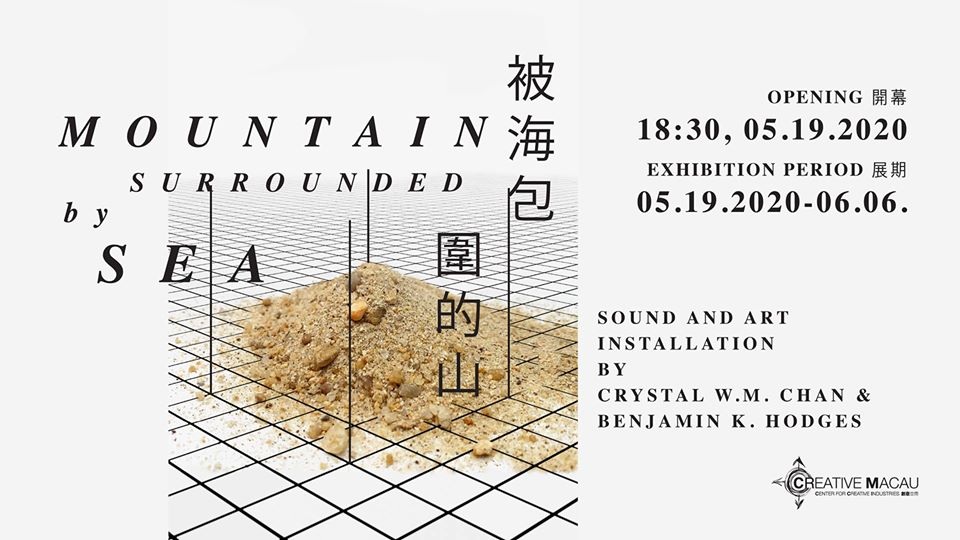 Mountain Surrounded by Sea Sound and Art Installation