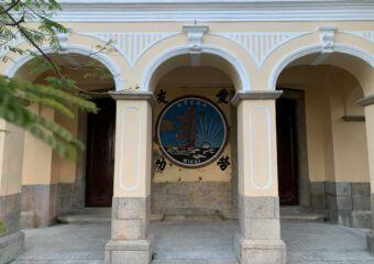 Old Ricci Heritage Sai Van Macau Lifestyle