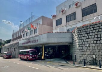 Riviera Hotel Macau Frontdoor Macau Lifestyle