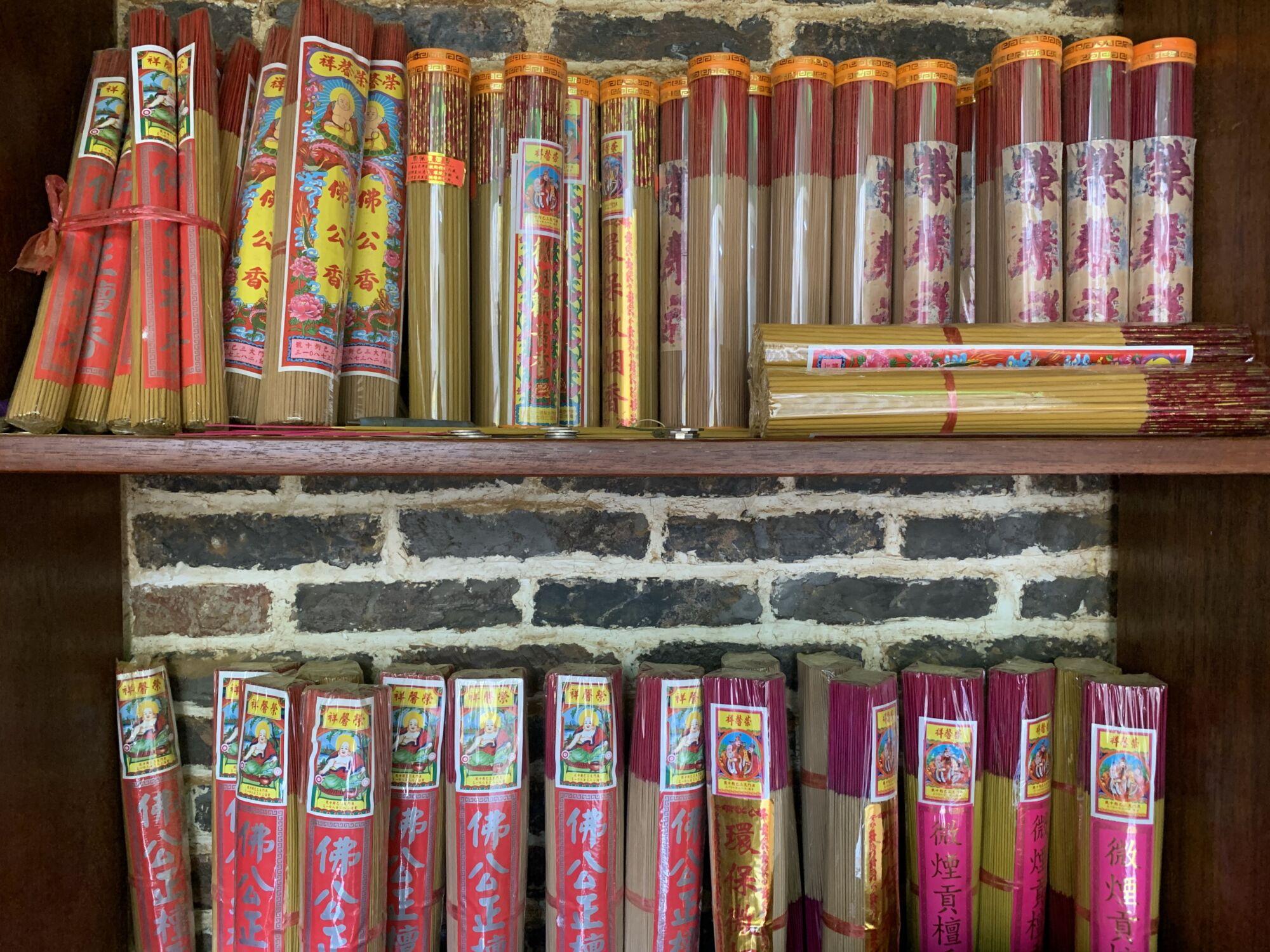 Rua dos Ervanarios Incense Inside a Shop Macau Lifestyle