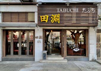 Tabuchi Frontdoor Macau Lifestyle