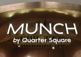 munch by quarter square coffee shop macau ocean gardens logo