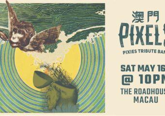 pixels concert poster