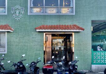 1826 Restaurante Tennis Club Outdoor Macau Lifestyle