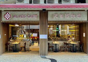 Alves Cafe Exterior Photo Macau Lifestyle