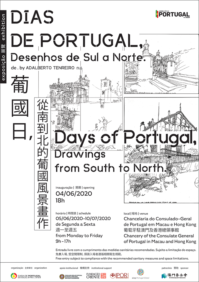 Days of Portugal Drawings from South to North Exhibition Poster June 2020