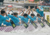 Dragon Boat Races 2019