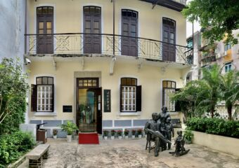 General Ye Ting Former Residence Outdoor Building Macau Lifestyle