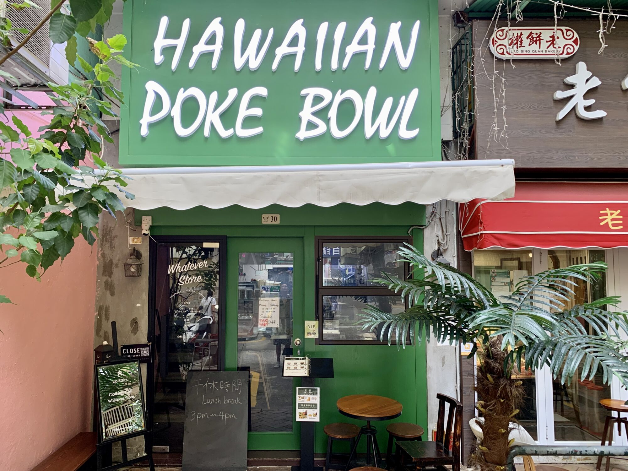 Hawaiian Poke Bowl Frontshop Macau Lifestyle