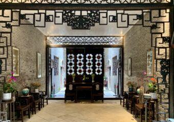Lou Kau Mansion Entrance Interior Macau Lifestyle