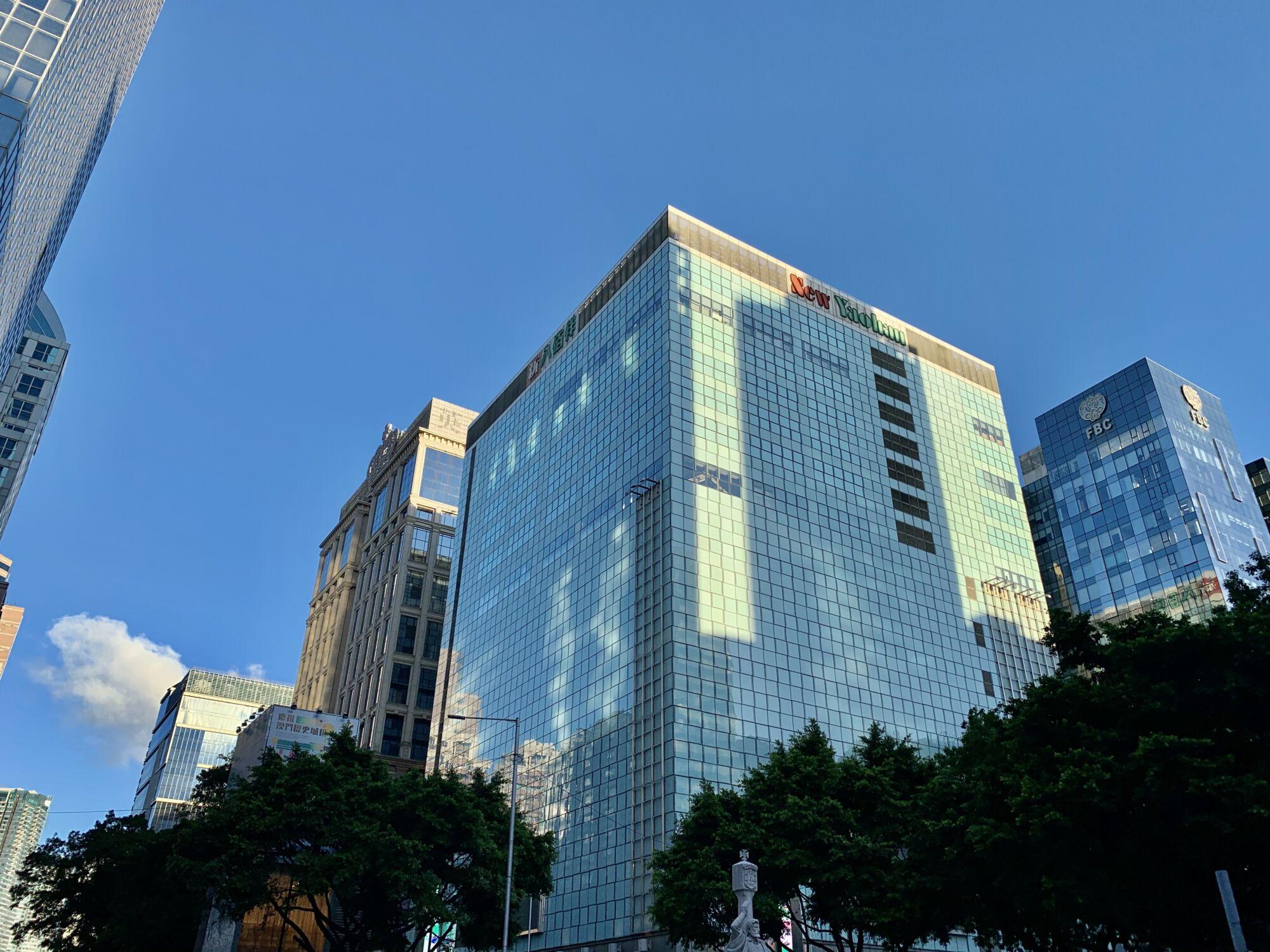 New Yaohan Exterior Photo Macau Lifestyle