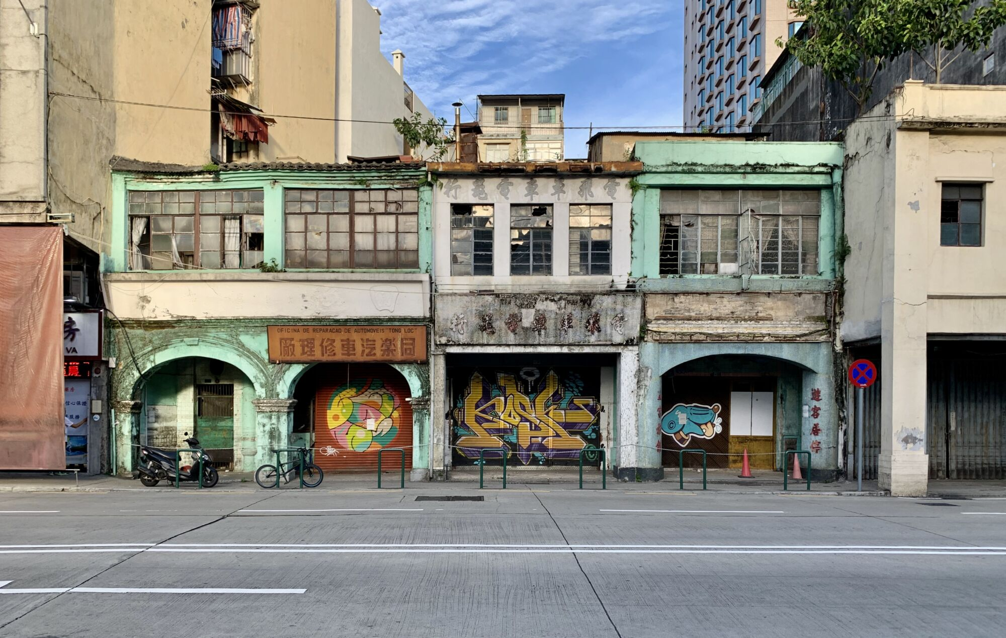 Old Buildings along Almirante Sergio Avenue in Barra Macau Lifestyle