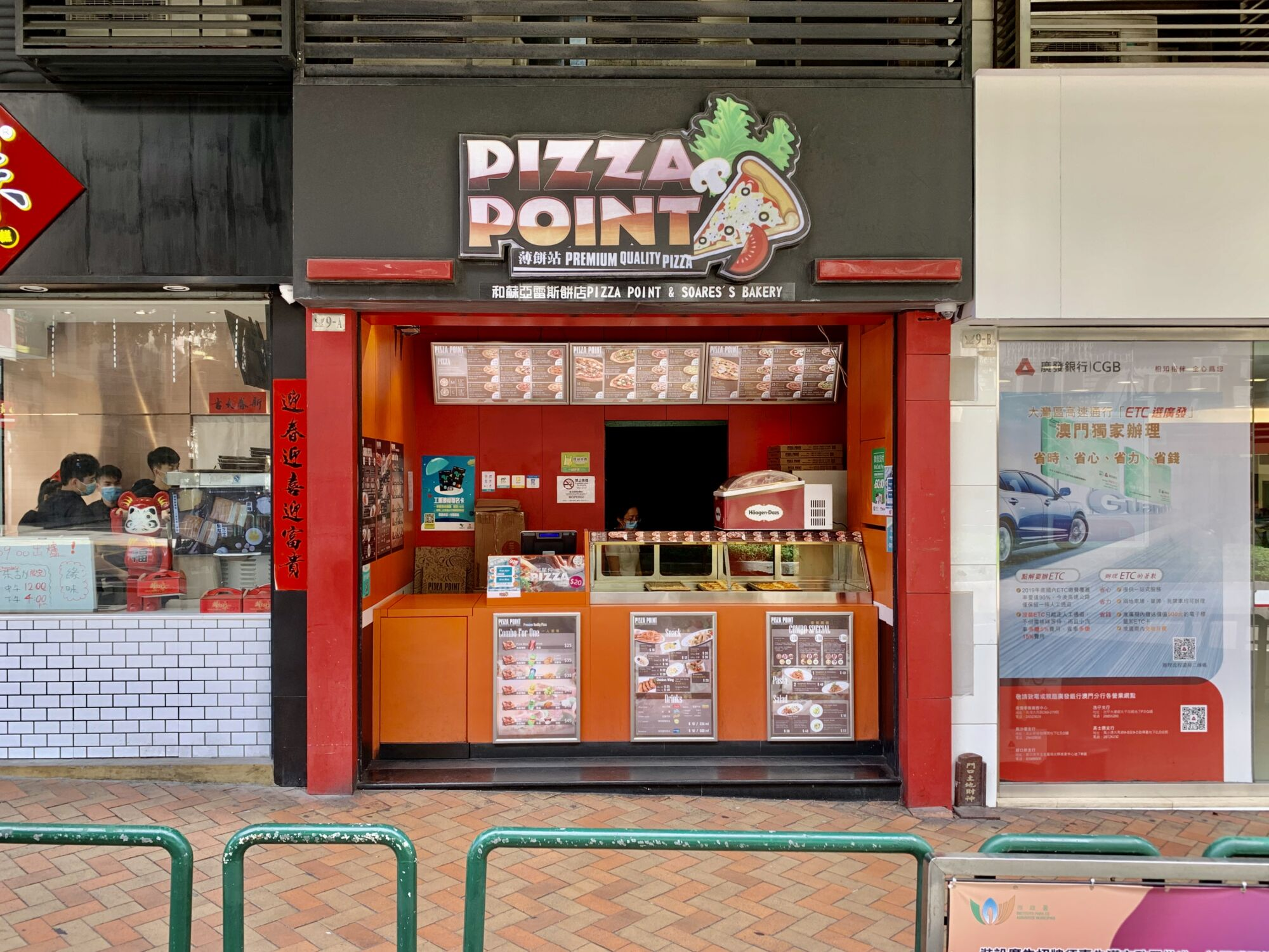 Pizza Point Exterior Frontdoor Macau Lifestyle