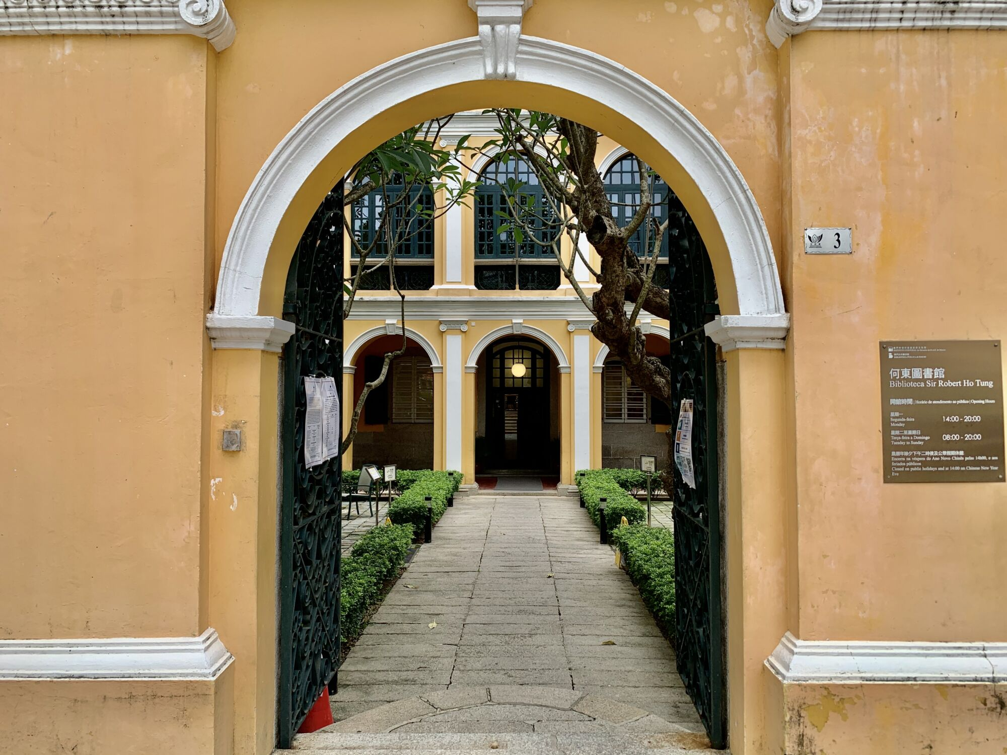 Sir Robert Ho Tung Library Exterior Entrance Macau Lifestyle