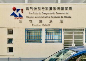 Tap Seac Estoril Swimming Pool Exterior Entrance Macau Lifestyle