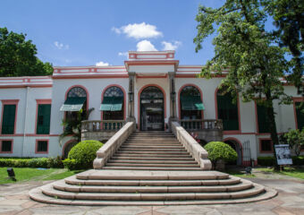 Front view of the exterior of the Casa Garden Building