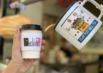 Claypot Milk Tea from Duckling Taipa Village Macau Lifestyle