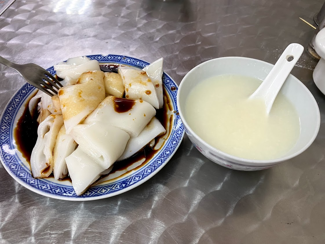 Fat Kee Rice Rolls and Congee
