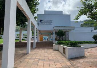 Hac Sa Public Swimming Pool Facilities Entrance Macau Lifestyle