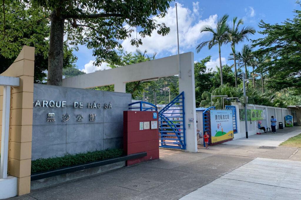 Hac Sa Public Swimming Pool Facilities Outdoor Entrance Macau Lifestyle