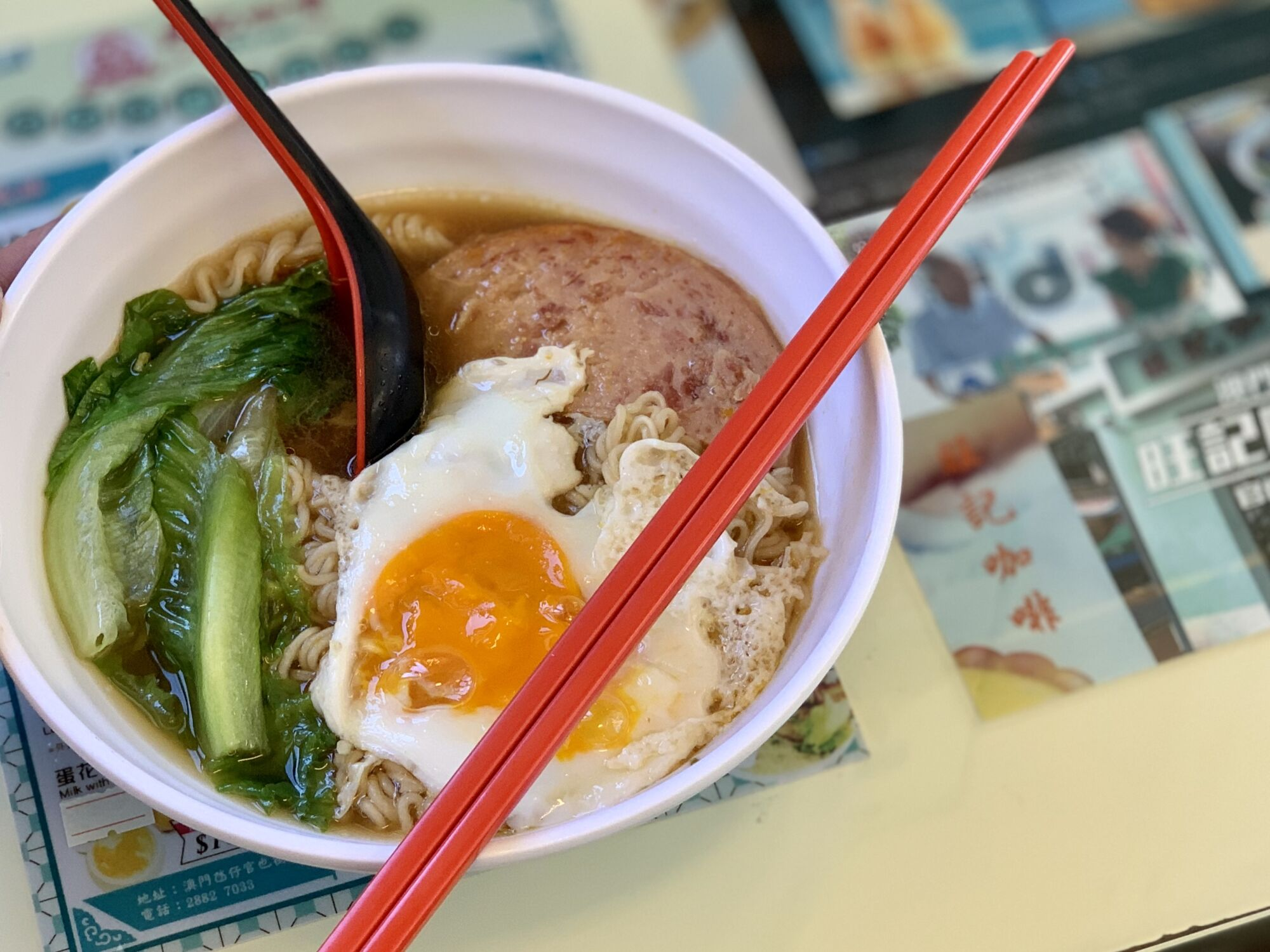 Instant noodles with egg and meat from Veng Kei Taipa Village Macau Lifestyle