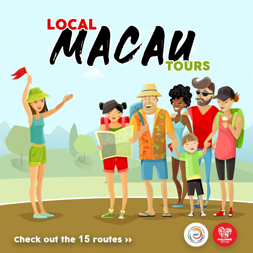 Local Macau Tours Follow Me Macau Poster