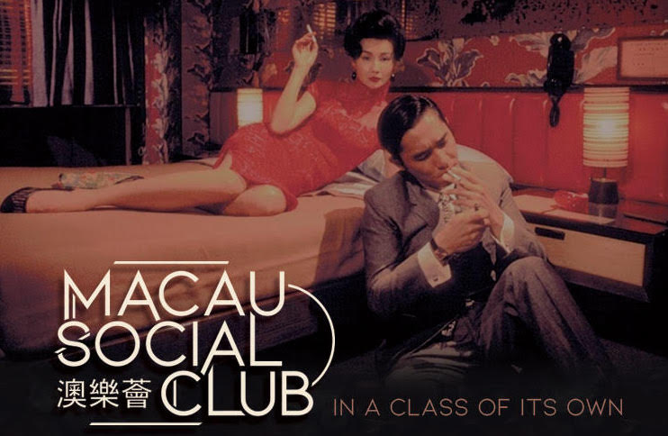 Macau Social Club Opening Night Poster