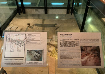 Museum of Taipa and Coloane History Indoor Excavations Macau Lifestyle