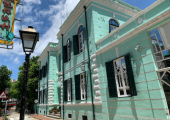 Museum of Taipa and Coloane History Outdoor Lateral View Macau Lifestyle