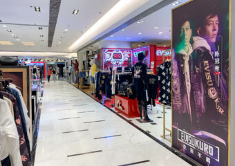 New Yaohan 2F Mens & Ladies Fashion Evisu Macau Lifestyle