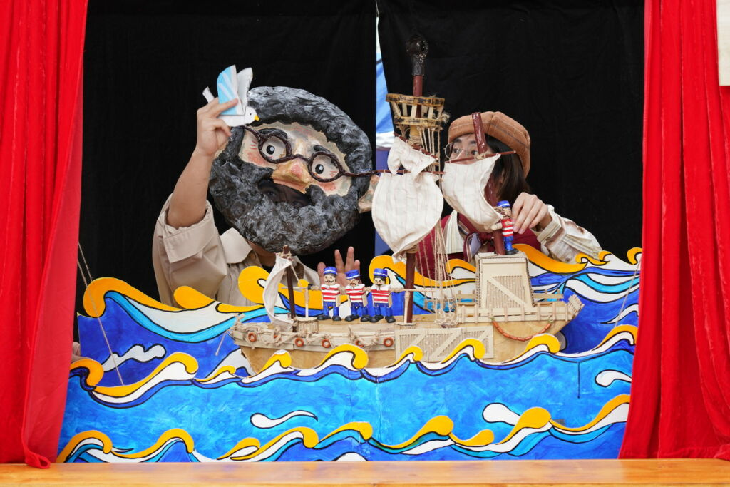 Puppet Show Cultural Weekends